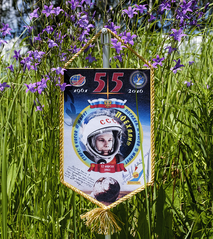 Jubilee Pennant by Yuri Gagarin's Cosmonaut Training Center
