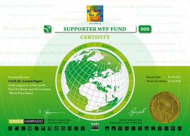 WFF Supporter Certificate